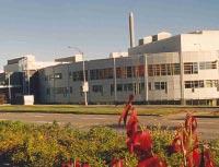 Corporation d'Hébergement du Québec, CHUL, Québec city